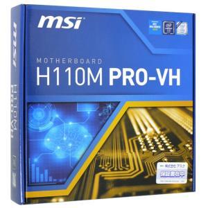 MSI製 MicroATXマザーボード H110M PRO-VH LGA1151|excellar