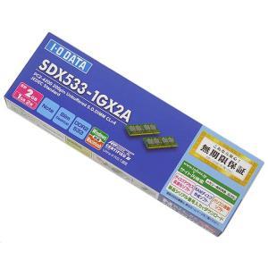 【新品(箱きず・やぶれ)】 I-O DATA アイ・オー・データ SDX533-1GX2A[2GB] S.O.DIMM DDR2 PC4200|excellar