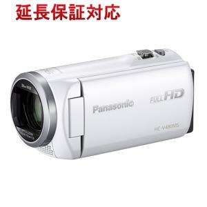 Panasonic デジタルビデオカメラ HC...の関連商品3
