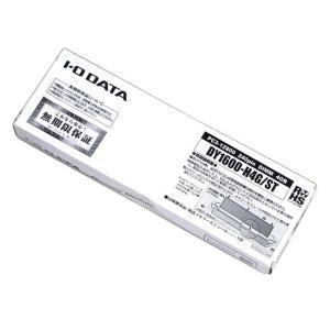 I-O DATA アイ・オー・データ製メモリ DY1600-H4G/ST DDR3 PC3-12800 4GB|excellar