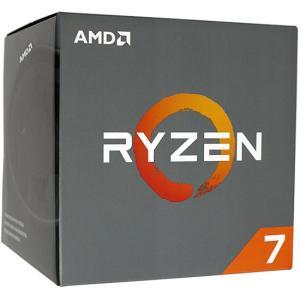 AMD Ryzen 7 1700 YD1700BBM88AE 3.0GHz SocketAM4 excellar