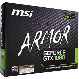 MSI製グラボ GTX 1080 ARMOR 8G OC PCIExp 8GB|excellar