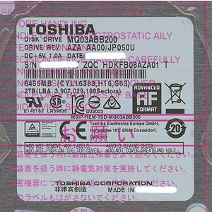 TOSHIBA(東芝) ノート用HDD 2.5inch MQ03ABB200 2TB|excellar