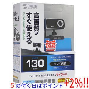 サンワサプライ Webカメラセット CMS-V31SETBK 130万画素