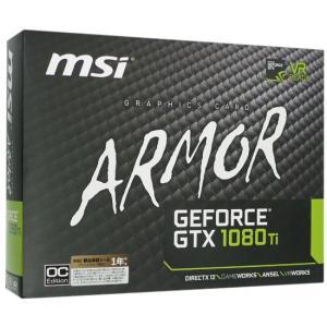 MSI製グラボ■GTX 1080 Ti ARMOR 11G OC■PCIExp 11GB■新品未開封|excellar