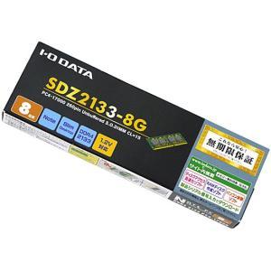 I-O DATA■SDZ2133-8G■SODIMM DDR4 PC4-17000 8GB■新品未開封|excellar