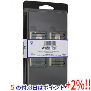 Kingston製■KVR16LS11K2/8■SODIMM DDR3L PC3L-12800 4GB 2枚組■新品未開封 excellar