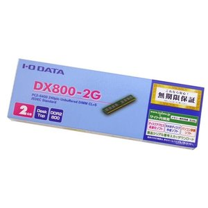 I-O DATA アイ・オー・データ製メモリ DX800-2G DDR2 2GB PC6400 CL5 excellar