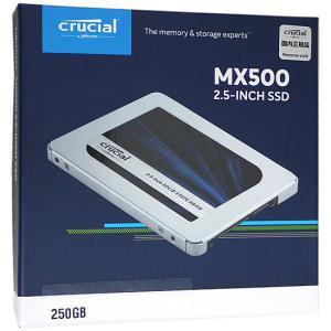 crucial■2.5インチ 内蔵型 SSD MX200 CT250MX500SSD1/JP■250GB■新品未開封|excellar