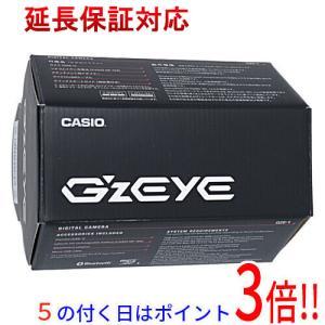 CASIO デジタルカメラ G'z EYE GZE-1BK 1210万画素|excellar