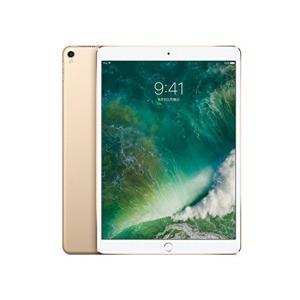 APPLE iPad Pro 10.5インチ Wi-Fi 512GB MPGK2J/A ゴールド|excellar