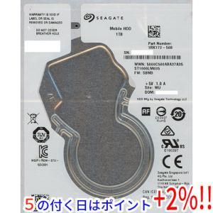 【キャッシュレスで5%還元】SEAGATE ノート用HDD 2.5inch ST1000LM035 1TB 7mm excellar