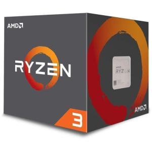 AMD Ryzen 3 1200 YD1200BBM4KAE 3.1GHz SocketAM4 excellar