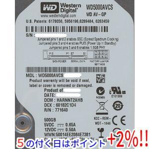 Western Digital製HDD WD5000AVCS 500GB SATA300|excellar