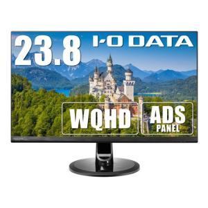 I-O DATA アイ・オー・データ製23.8型 ワイド液晶ディスプレイ EX-LDQ241DB|excellar