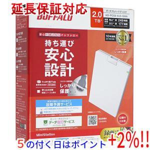 BUFFALO バッファロー製PortableHD HD-PCG2.0U3-GWA 2.0TB 2TB|excellar