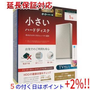 I-O DATA アイ・オー・データ ポータブルハードディスク HDPT-UTS1W 1TB セラミックホワイト|excellar