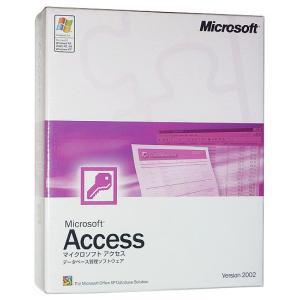 Access 2002★製品版★新品未開封