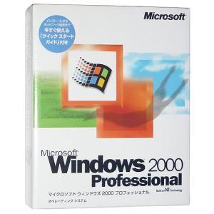 Windows 2000 Professional★製品版★新品未開封