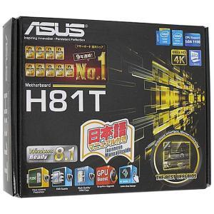【中古】ASUS Thin Mini-ITXマザーボード H81T 元箱あり excellar