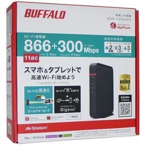 【商品名:】【中古】BUFFALO バッファロー 無線LAN親機 AirStation HighPo...