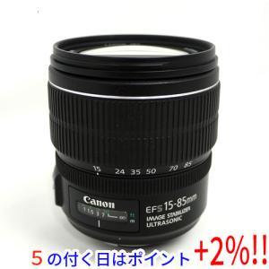 Canon★標準ズームレンズ★EF-S15-85mm F3.5-5.6 IS USM★
