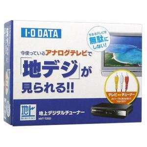 【中古】I-O DATA アイ・オー・データ製 地デジチューナー HVT-T2SD 元箱あり|excellar