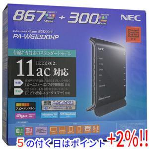 【商品名:】【キャッシュレスで5%還元】【中古】NEC製 無線LANルーター PA-WG1200HP...