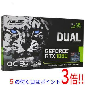 【キャッシュレスで5%還元】【中古】ASUSグラボ DUAL-GTX1060-O3G PCIExp ...