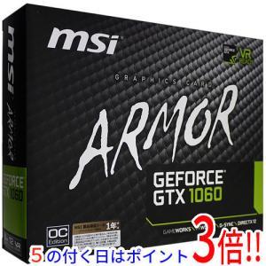 【キャッシュレスで5%還元】【中古】MSI製グラボ GTX 1060 ARMOR 6G OCV1 P...