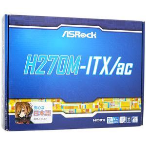 【中古】ASRock製 Mini ITXマザーボード H270M-ITX/ac LGA1151 元箱あり excellar