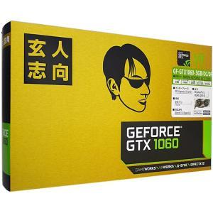 【キャッシュレスで5%還元】【中古】玄人志向グラボ GF-GTX1060-3GB/OC/DF PCI...