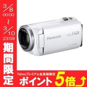 Panasonic デジタルビデオカメラ HC...の関連商品6