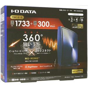 【中古】I-O DATA アイ・オー・データ製 無線LANルーター WN-AX2033GR ミレニアム群青 元箱あり excellar