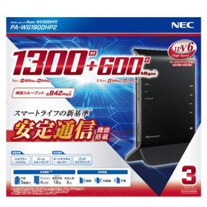 【商品名:】【キャッシュレスで5%還元】【中古】NEC製 無線LANルーター PA-WG1900HP...