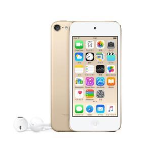 Apple 第6世代 iPod touch MKH02J/A ゴールド/16GB|excellar