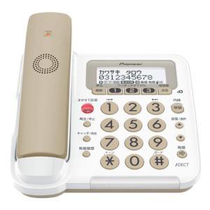 Pioneer■デジタルコードレス留守電■TF-FE30S-T■未開封【ゆうパケット不可】