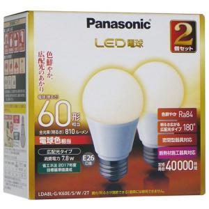 Panasonic■LED電球 電球色■LDA8LGK60ESW2T■新品未開封【ゆうパケット不可】