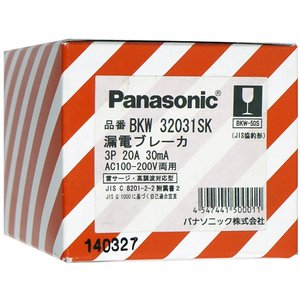 Panasonic■漏電ブレーカ BKW32031SK■未開封【ゆうパケット不可】|excellar