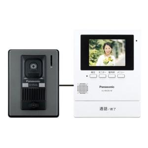 Panasonic■カラーテレビドアホン V...の関連商品10