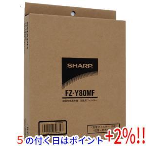 SHARP 加湿フィルター 加湿空気清浄機用...の関連商品10