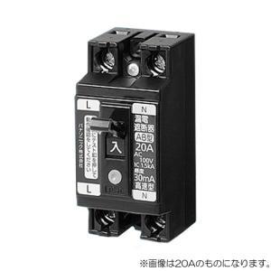 Panasonic■小形漏電ブレーカ BJS3032N□新品【ゆうパケット不可】|excellar