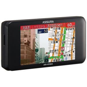 CELLSTAR■液晶一体型 GPSレーダー探知機■AR-41GA□新品|excellar