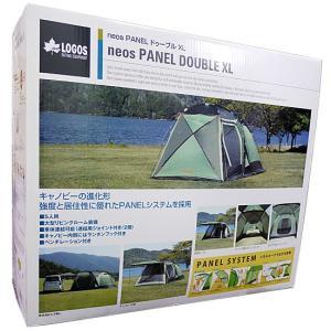 LOGOS テント neos PANELドゥーブル XL 71805010|excellar