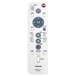 【新品(開封のみ)】 TOSHIBA HDD&DVDレコーダー用 シンプルリモコン SE-R0253(79102058)|excellar