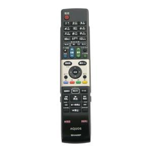 【新品(開封のみ)】 SHARP製 テレビリモコン GA863WJSA|excellar