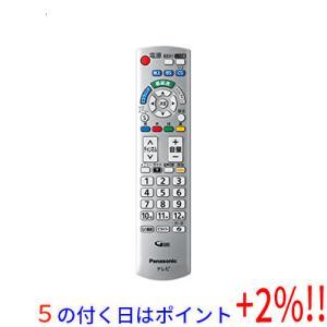 Panasonic テレビリモコン N2QAYB000569|excellar