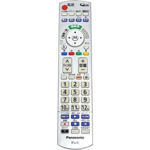 【新品(開封のみ)】 Panasonic 液晶テレビ用リモコン N2QAYB000720|excellar