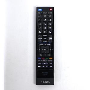 【新品(開封のみ)】 TOSHIBA製 液晶テレビ用リモコン CT-90346|excellar