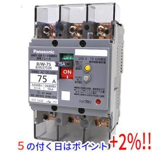 Panasonic 漏電ブレーカ BJW型 75A・30mA 3P3E OC付(モータ保護兼用) BJW3753K excellar